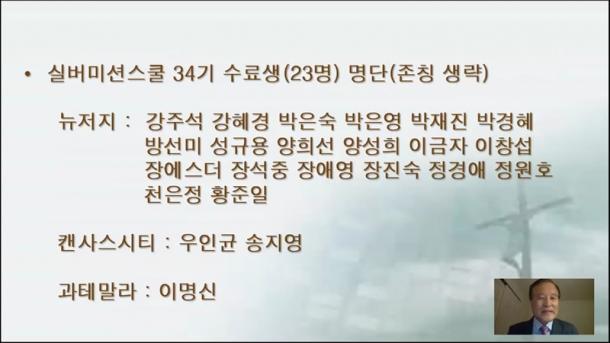 9a14a6b5a58cf46c643bc50c80accbc5_1605832603_34.jpg